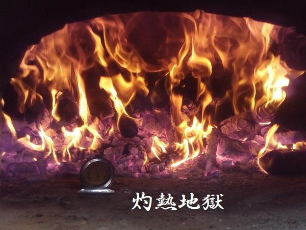 天気が良かったので石窯でピザを焼いてみました。