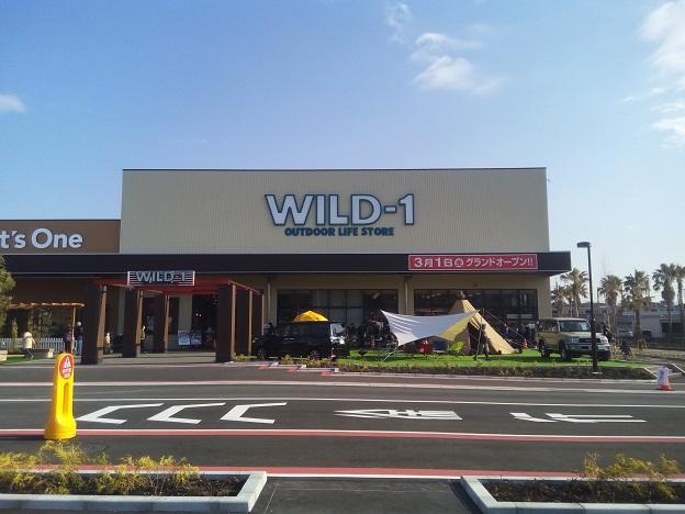3月1日にオープンしたWild-1幕張に行って来た。